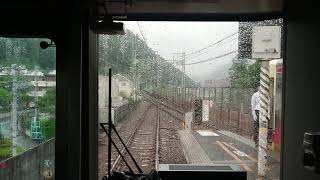 【前面展望】京王高尾線 めじろ台~高尾山口【雨天】
