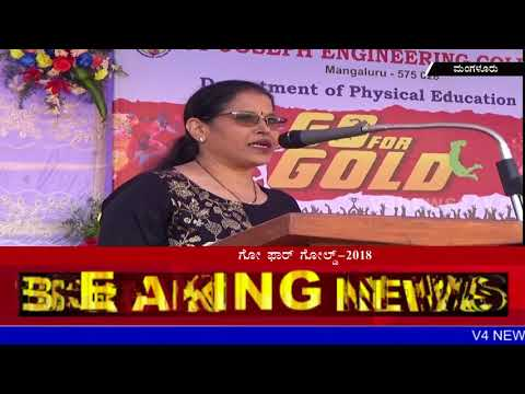 """""""Go For Gold-2018"""" Annual Athletic Meet At St.Joseph Engineering College, Vamanjoor."""