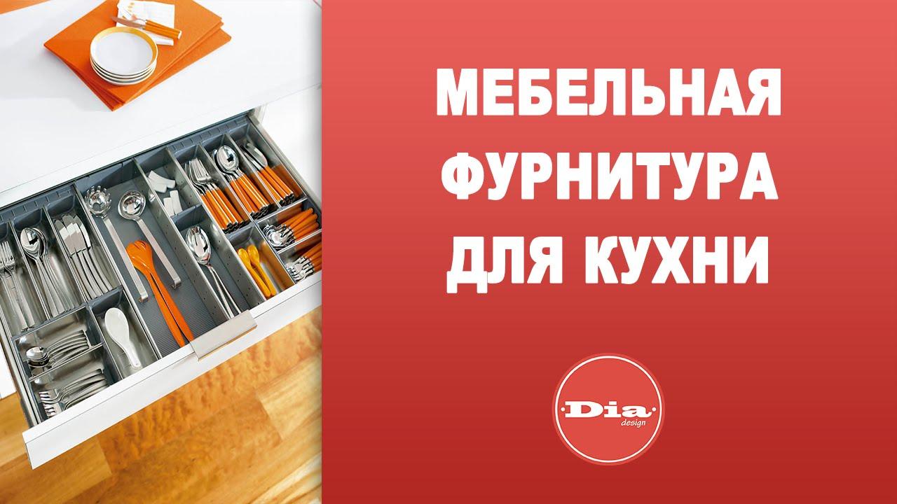 Кухня из Дсп CLEAF c Барной стойкой. Фурнитура BLUM. Кухни под .