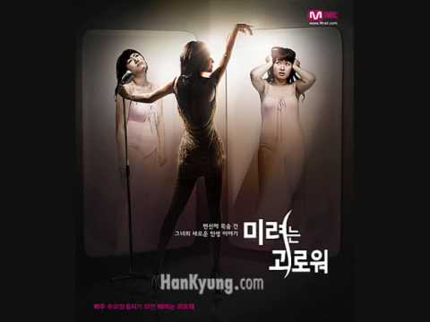 Miss you much with lyrics '200 Pounds Beauty'
