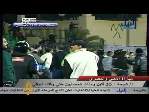 egypt football riot.flv
