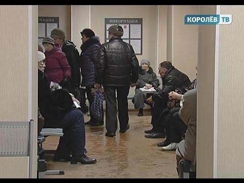 Льготы на оплату электроэнергии в Москве и Московской