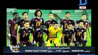 الكرة فى دريم|رئيس نادى المقاصة ايهاب جلال صاحب قرار بيع لاعبى الفريق