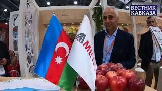 Азербайджанская продукция на выставке  WorldFood Moscow 2019