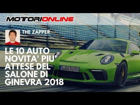 Le 10 AUTO NOVITÀ più attese del SALONE di GINEVRA 2018 | The Zapper