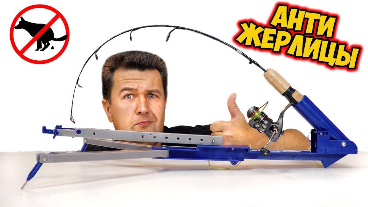 рибалка автомат