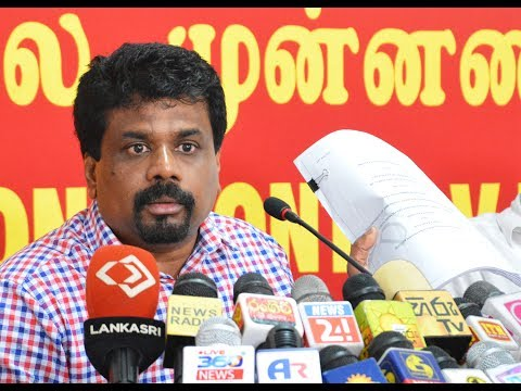 JVP Press Conference on 26.07.2017 (Hambanthota Port & Petroleum strike)