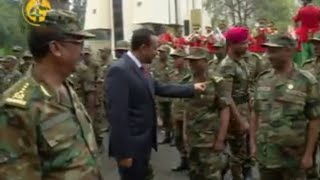 Ethiopian News August,18,2018