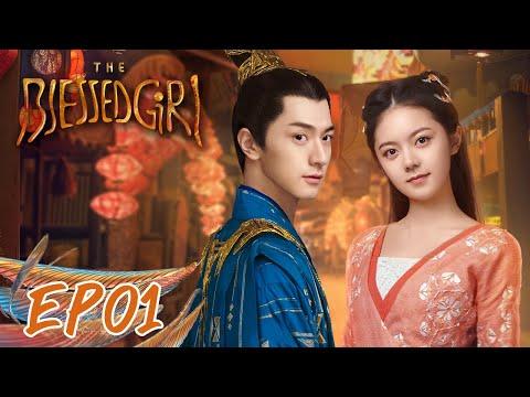 ENG SUB【The Blessed Girl 玲珑】EP01   Starring: Zhao Jin Mai, Yuan Hong, Lin Yi