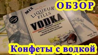 видео История Финского шоколада