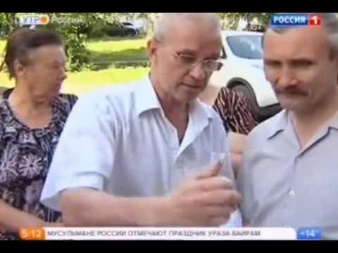 Россия 1. Контроль за тарифами на коммунальные ресурсы. 05.07.2016