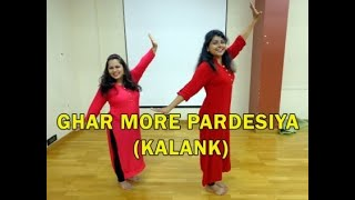 Ghar More Pardesiya| Kalank| Bollywood| Dance| Choreography| Ahmednagar| Swapnali Jambe|Sayali Gatne
