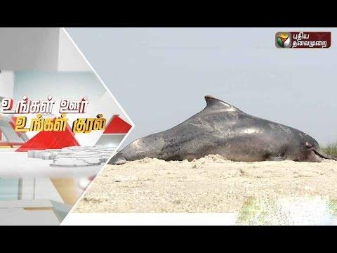 Ungal Oor Ungal Kural: Top district News | 21/03/2017 | Puthiyathalaimurai TV