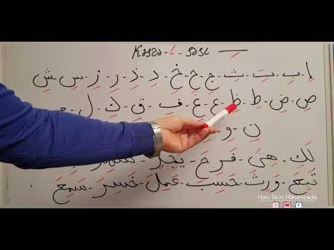 Quran dərsi 3 Ərəb əlifbası