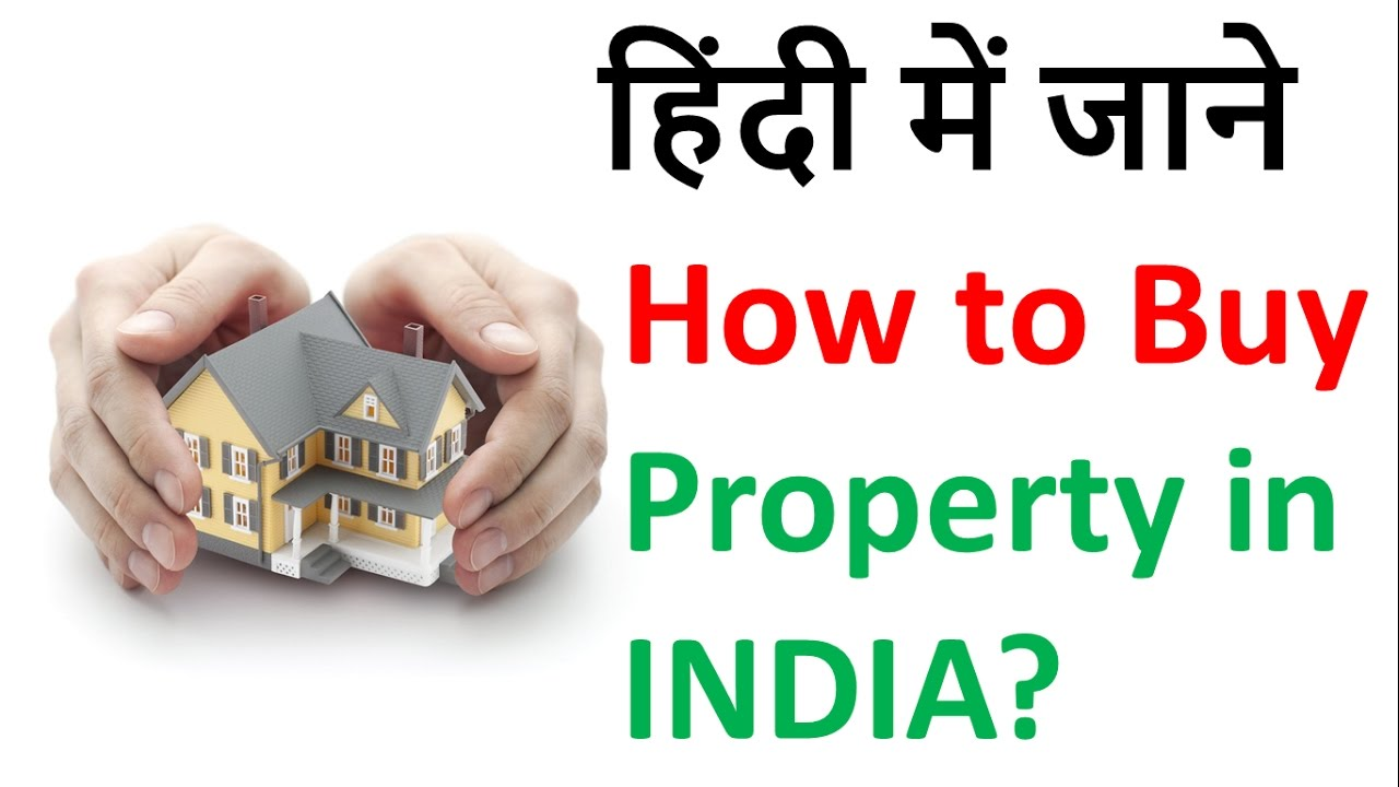 (Hindi) How to buy property in India: A step by step guide