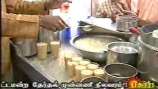 Madurai Special famous jigarthanda Review in SUN TV Neengal Ketta Padal