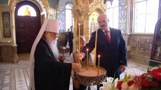 Лукашенко в праздник Пасхи посетил храм-памятник в честь Всех Святых(, 2013-05-05T13:18:09.000Z)