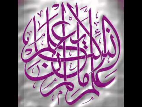 Kumpulan Kaligrafi Seni Tulis Indah Islam Youtube