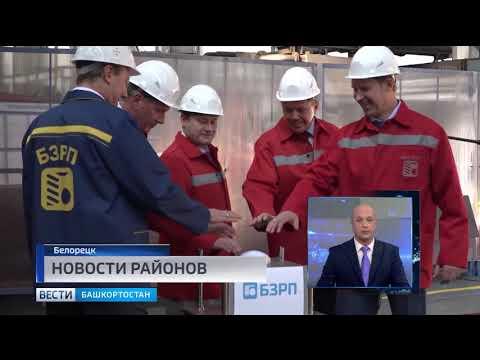 Новости районов 26.06.19