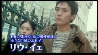 『流星花園 ~花より男子~』のバービィー・スー主演のサスペンス・スリ...