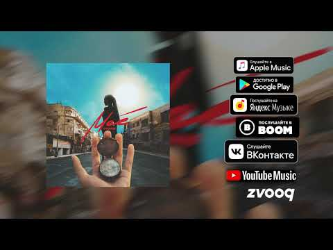 Олег Майами - Моё солнце (Премьера трека, 2019) thumbnail