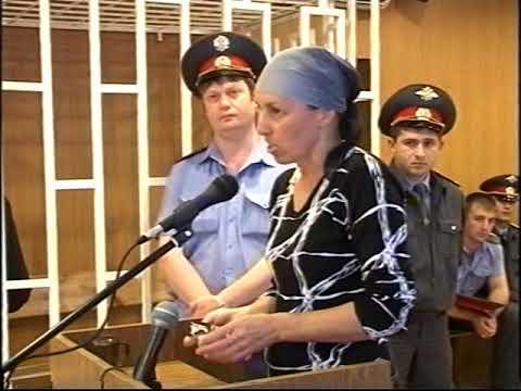 Диск 12 (Часть 2) Видеозапись суда над террористом Нурпаши Кулаевым.