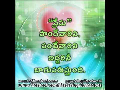 Telugu Quotations Video 110 Love Special Edited by Boddu Mahender