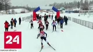 Спорт для всех и рывок промышленности: новый этап развития Ярославской области - Россия 24