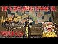 Final Fantasy XIV - Top 5 Best Ways to Make Gil Patch 4.2x