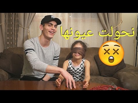 WHAT'S IN MY HAND CHALLENGE | تحدي اللمس