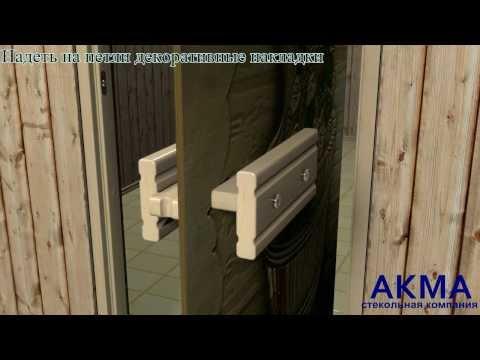 Монтаж двери для сауны