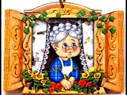 Бабушка Полина