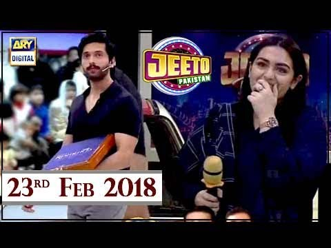 Jeeto Pakistan - 23rd Feb 2018 - ARY Digital Show
