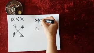 """Вызов человека, разбор  става  """"Гипноз"""", урок по рунам и говорилка по магии"""