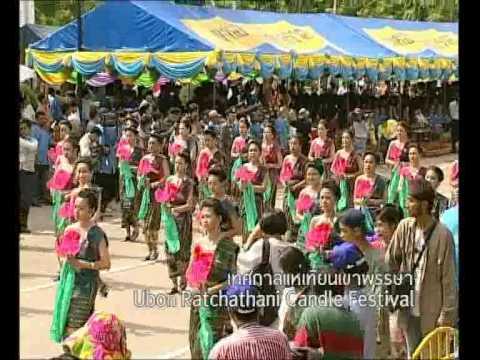 Treasure, Ubon Ratchathani, Thailand