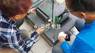(주)부림테크-핸드레일 시공