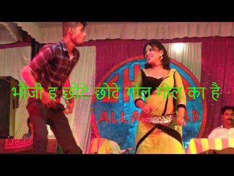 Bhauji Chote Chote Gol Gol Ka Hai Hot Video Song