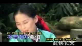 Download Video lagu mandarin MP3 3GP MP4