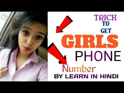 Beautiful girl phone number
