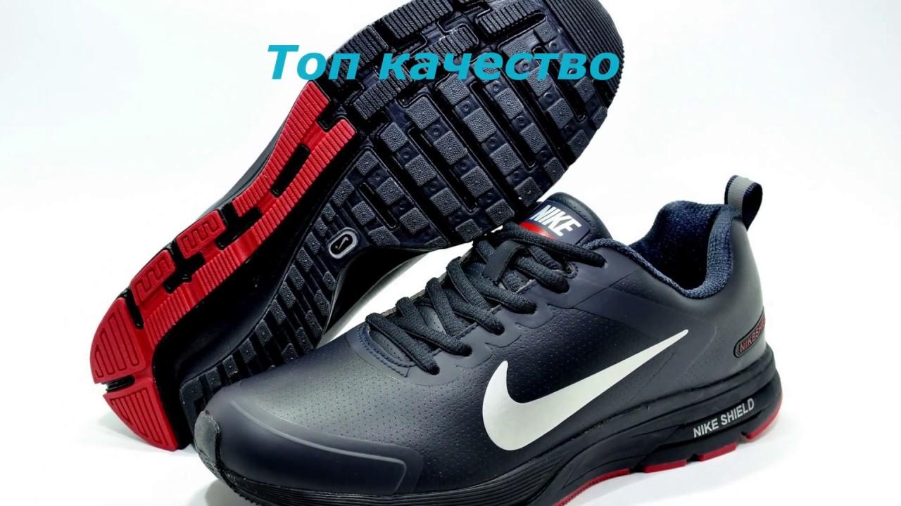 fa82a63c Беговые Кроссовки в Стиле Nike Air Zoom Winflo 4 Shield Running — в  Категории