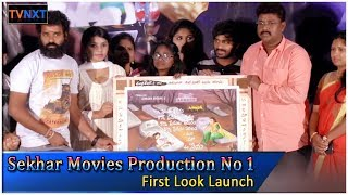 Telugutimes.net Shekar Movies Production no 1 teaser