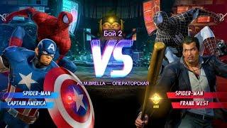 Marvel VS Capcom Infinite 2017 Captain America & Spider Man vs Spider Man & Frank West SuperHero #5