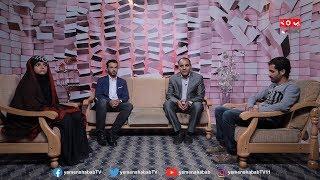 نشوان وانيسة راحوا نوح الطيور يدوروا مسعود مع محمد المحمدي | غربة البن