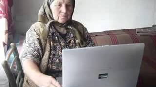 Прикол над бабкой по телефону современным языком