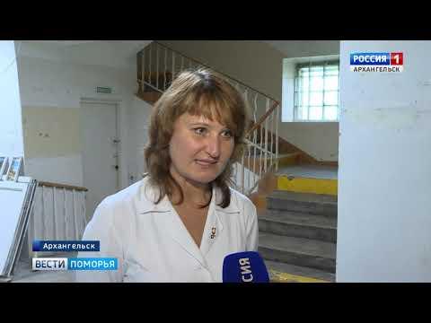 Масштабный ремонт идёт в первой поликлинике шестой Архангельской больницы