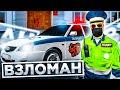 ВЗЛОМАЛ АККАУНТ ЛИДЕРА ГИБДД BLACK RUSSIA crmp mobile