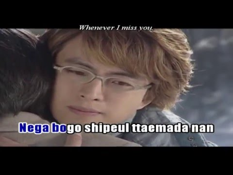 [Karaoke + Engsub] From the beginning until now - Ryu | Winter Sonata OST