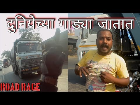 Road Rage With Truck Driver | Thunder On Road