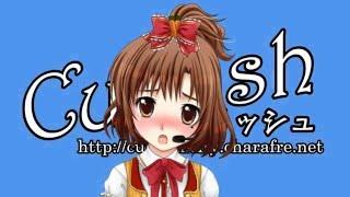 【カリッシュ】キャラフレジングル【わおん】