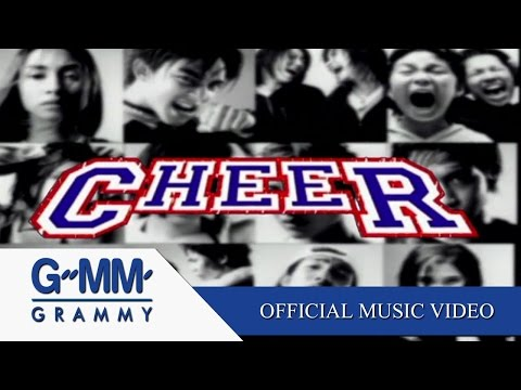 Boom - CHEER 【OFFICIAL MV】